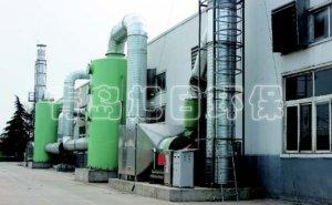 净化吸收塔废气处理技术